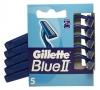 Rasoi Gillette Blue II bl.5pz. cf.20pz
