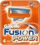 Ricarica Gilette Fusion Power